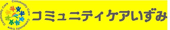 コミュニティケア株式会社